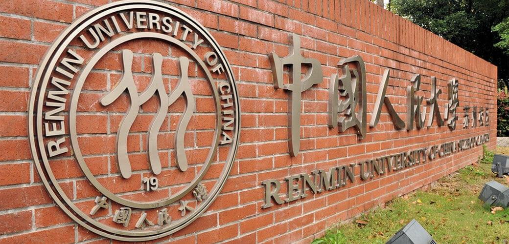 """Institut Franco-Chinois (IFC) en """"Finance, Economie et Gestion"""" - KEDGE"""