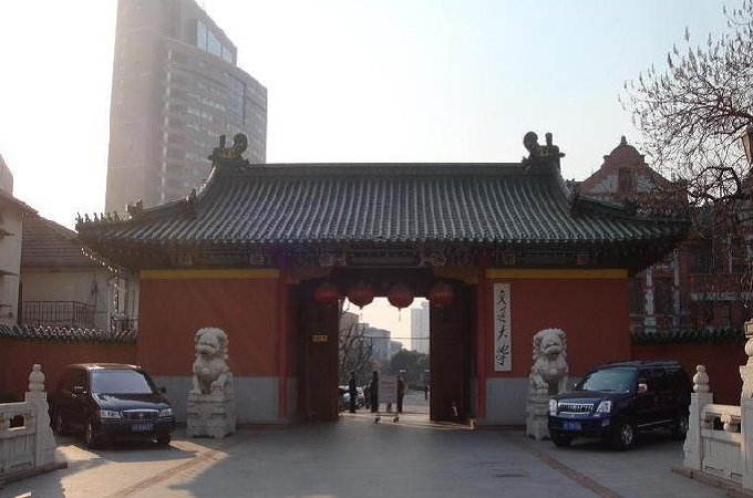 Partenariat Kedge et Shanghai Jiao Tong University (SJTU) - KEDGE